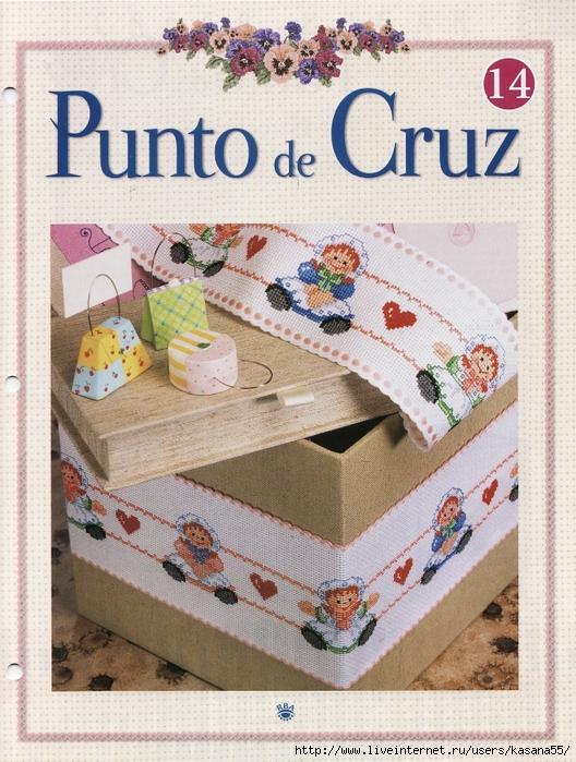 PuntoCruz.RBA.14_0001 (528x700, 356Kb)