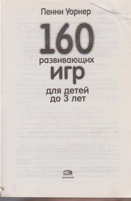 Изображение 001 (457x700, 27Kb)