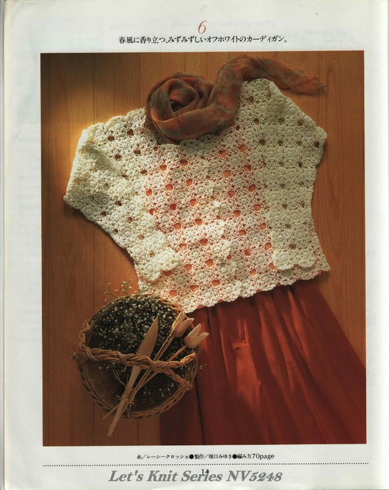 Let's Knit Series NV5248_Page_14 (556x700, 284Kb)