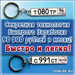 3589781_brelok_material_250x250_2 (250x250, 33Kb)