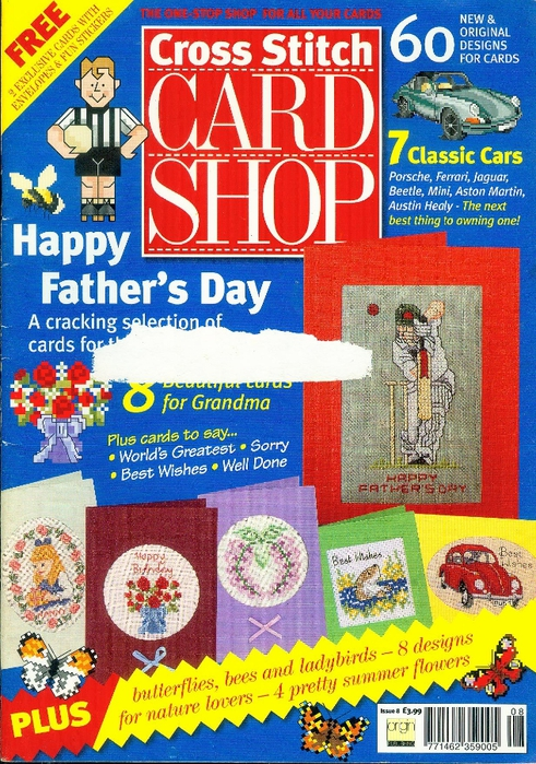 cross stitch card shop 08 1999.5 01 (491x700, 386Kb)