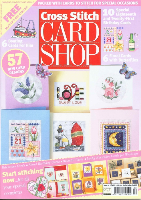 CARD SHOP 22 (00) (493x700, 312Kb)