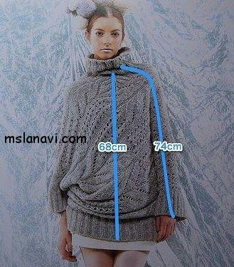 пуловер-спицами-1 (329x375, 104Kb)
