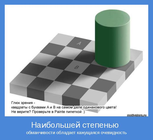 motivator-52462 (644x591, 34Kb)