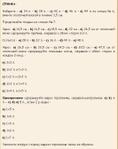 Превью д_пуловер_22_3 (529x671, 140Kb)