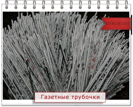 Как правильно крутить трубочки из газет/3518263_gazetnie_trybochki (434x352, 274Kb)