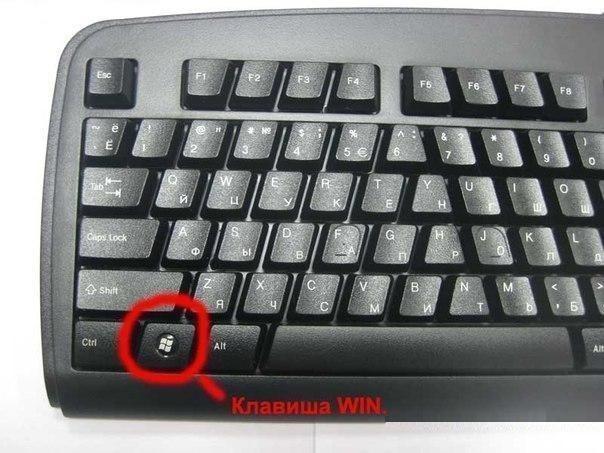 5365358_klava (604x453, 60Kb)