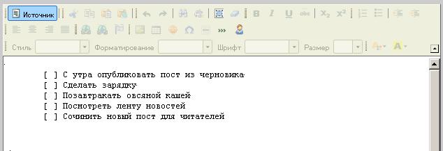 Тудушки/4728606_3 (634x217, 19Kb)