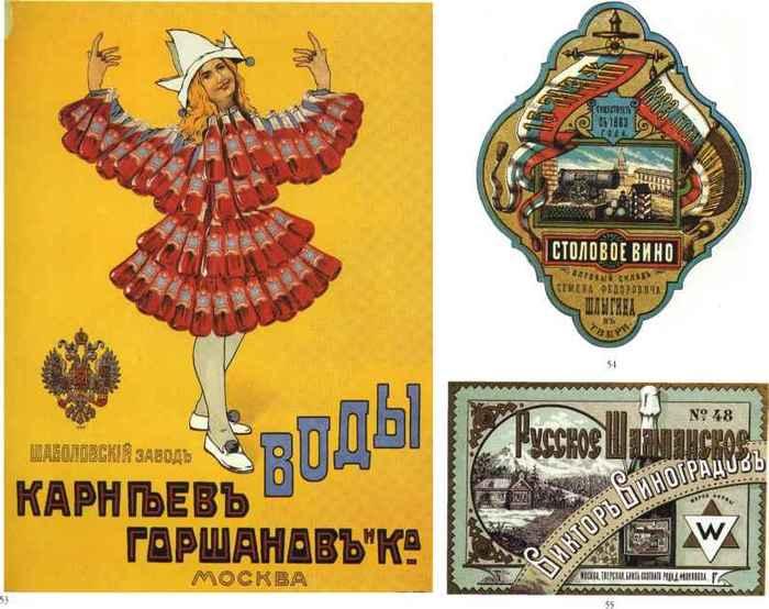 Дизайн в 20 веке