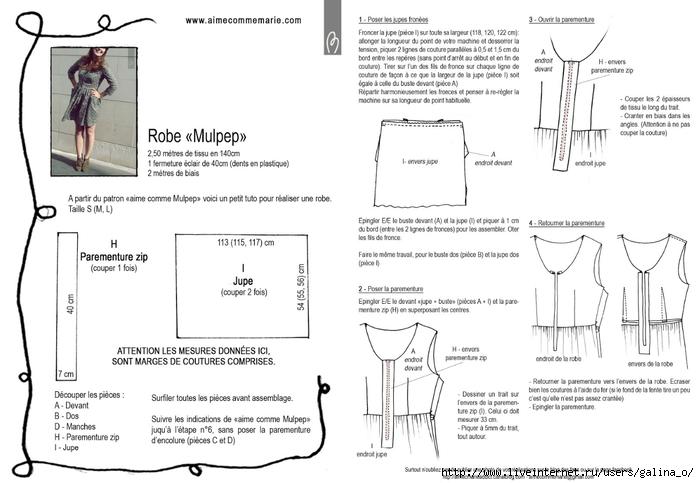 Tuto robe Mulpep copie (700x483, 165Kb)