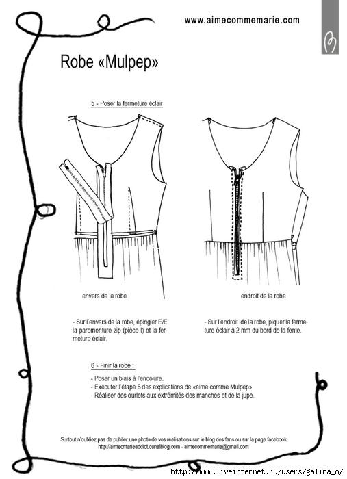 Tuto robe Mulpep p2 copie (507x700, 120Kb)