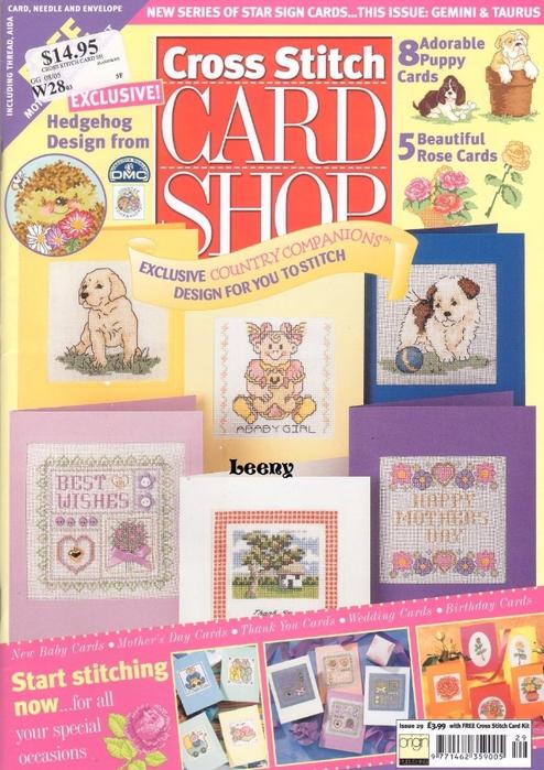 Card Shop Issue 29 (00) (494x700, 311Kb)