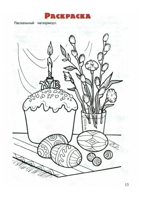 Мясной пирог из слоёного теста (Сочный) рецепт с фото 83