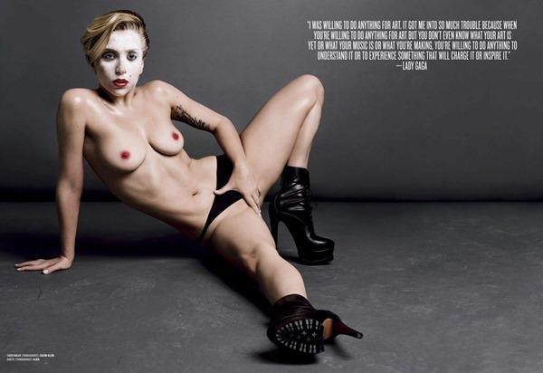 Не пугайтесь! Это просто фотографии голой Леди Гага