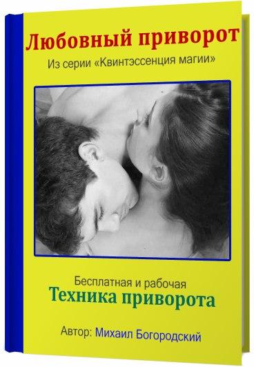 3279591_UrIM_RGOyUw (368x531, 40Kb)