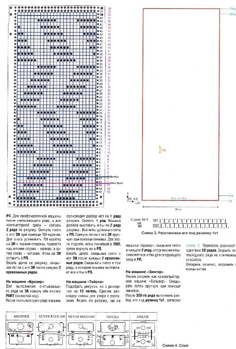 IMG_20130829_0023_result (475x700, 207Kb)