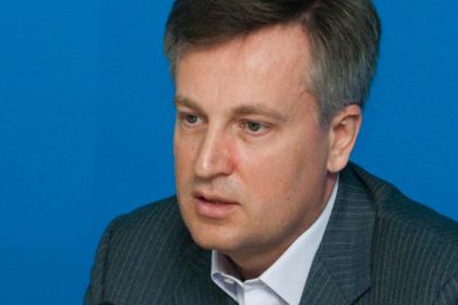 Агент ЦРУ в спецслужбе Украины (420x280, 32Kb)