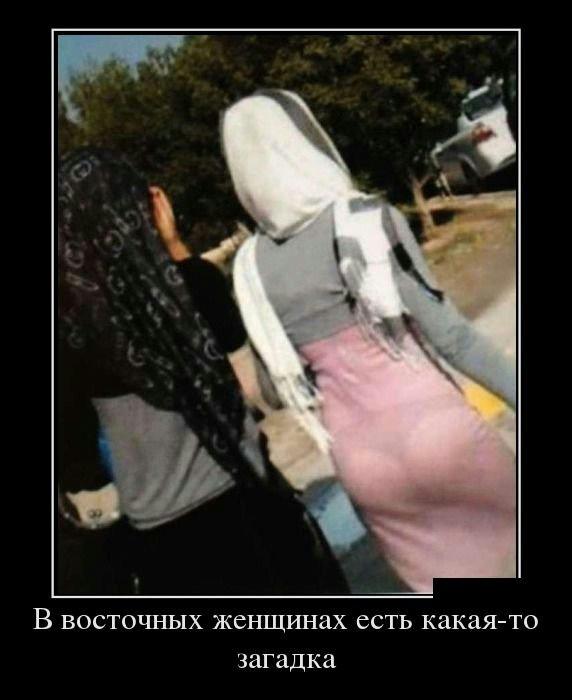 demotivatory_na_pjatnicu_29_foto_17[1] (572x700, 180Kb)