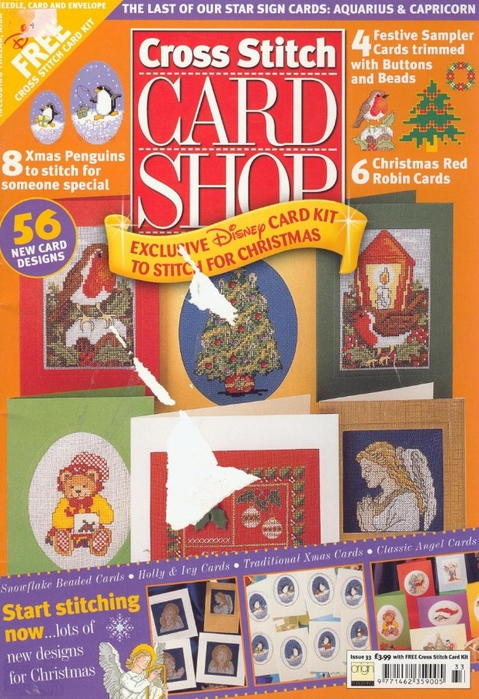 Card Shop 33 001 (479x700, 324Kb)
