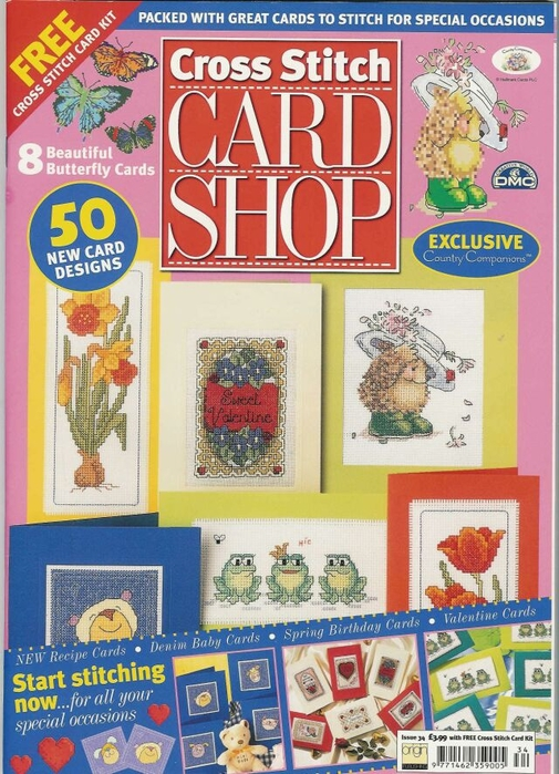 Cross Stitch Card Shop #34 00 (505x700, 327Kb)