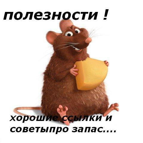 byitovyie-sovetyi2 (480x480, 28Kb)