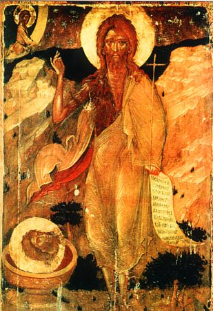 Иоанн Предтечи (309x450, 44Kb)
