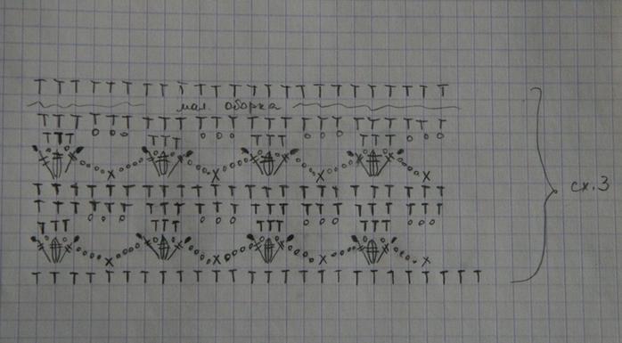 6-4 (698x385, 198Kb)