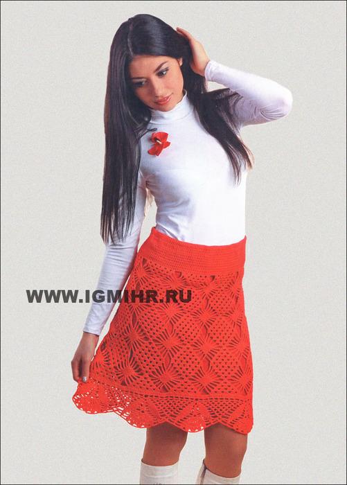 Красная ажурная юбка, связанная по кругу. Крючок