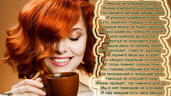 4263346_ne_opyskai__nikoda_ryki (600x337, 118Kb)