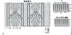 Превью 001b (700x345, 224Kb)