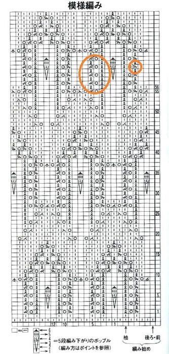 япул1а (334x700, 192Kb)