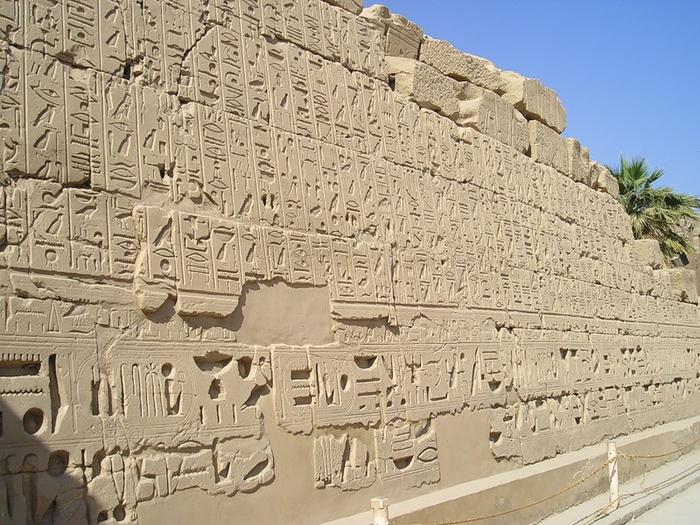 Карнакский храм6 (700x525, 419Kb)