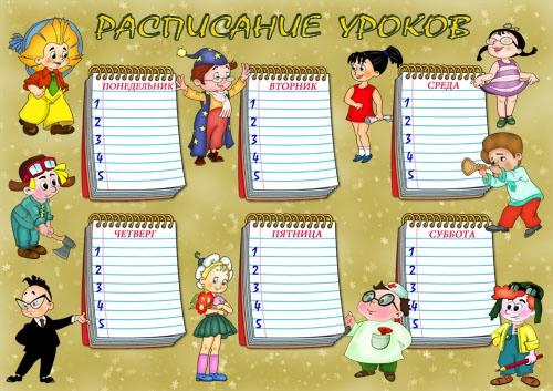 gdz-po-angliyskomu-yaziku-5-klass-biboletova-dobrinina-trubaneva-rabochaya-tetrad
