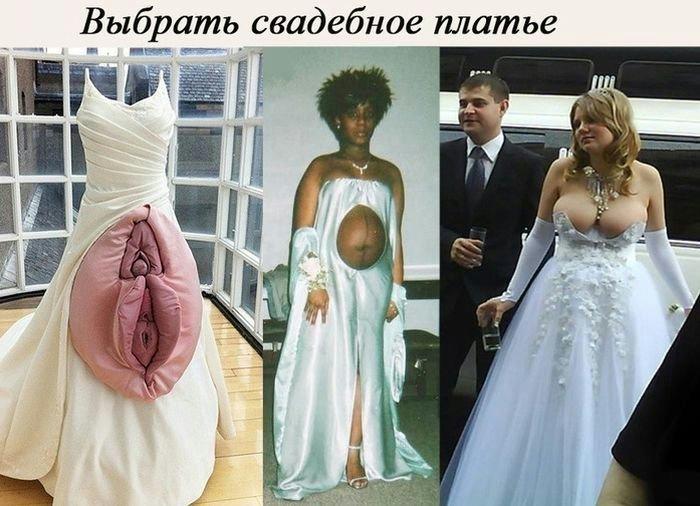 kak_ustroit_svadbu_7_foto_1[2] (700x506, 288Kb)