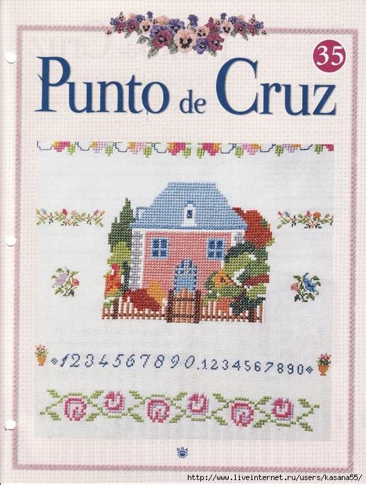 PuntoCruz.RBA.035_0001 (528x700, 353Kb)
