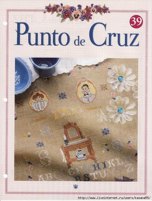 PuntoCruz.RBA.39_0001 (529x700, 374Kb)