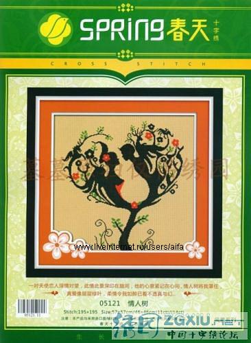 Spring 05121 Дерево любви.