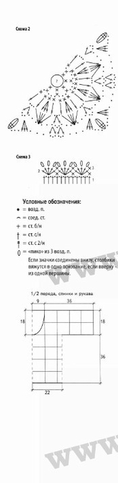 http://img0.liveinternet.ru/images/attach/c/8/104/895/104895468_large_0024.jpg