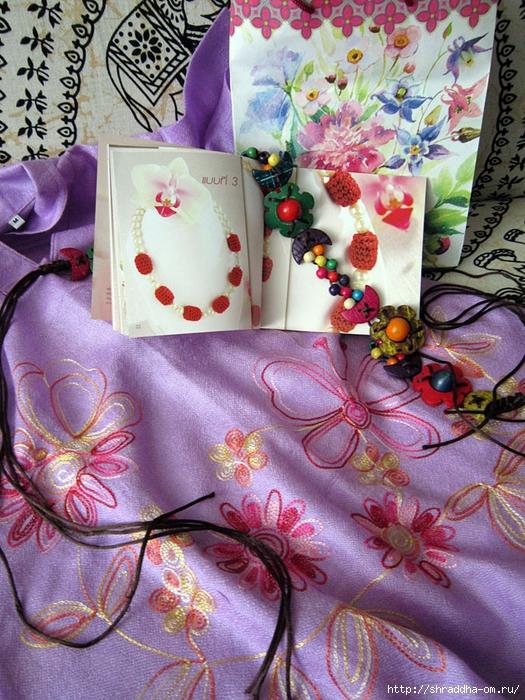 подарки от Наташи (1) (525x700, 396Kb)
