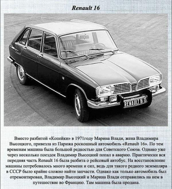 1378199389_visotsky_cars_03 (600x661, 246Kb)
