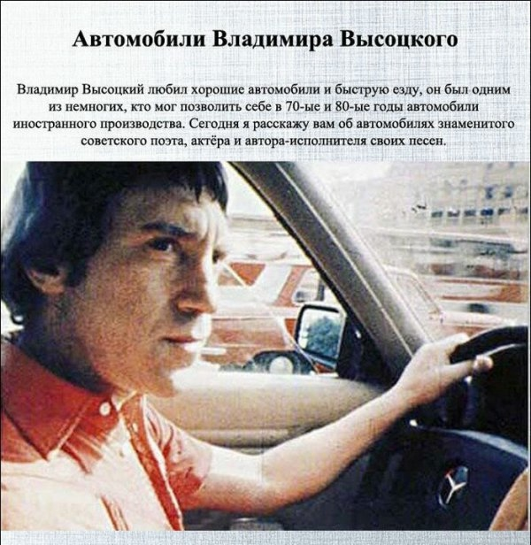 1378199397_visotsky_cars_01 (600x616, 193Kb)