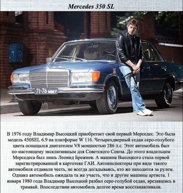 1378199458_visotsky_cars_05 (600x632, 245Kb)