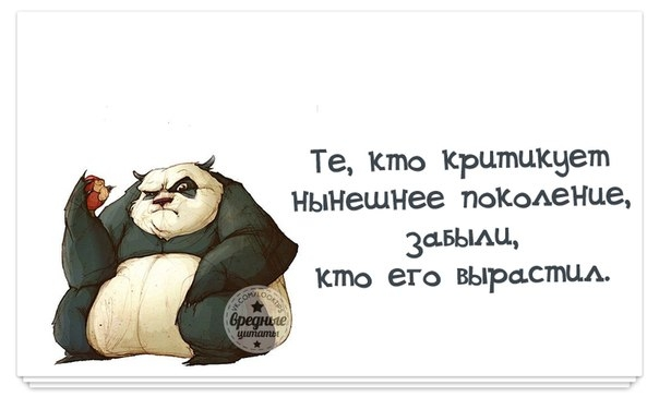 1378435192_frazochki-6 (604x364, 68Kb)