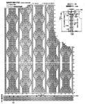 Превью 001c (575x700, 369Kb)