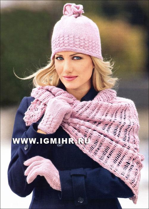 Женственный и романтичный стиль. Изящная шапочка, перчатки и бактус из мягкой мериносовой пряжи. Спицы