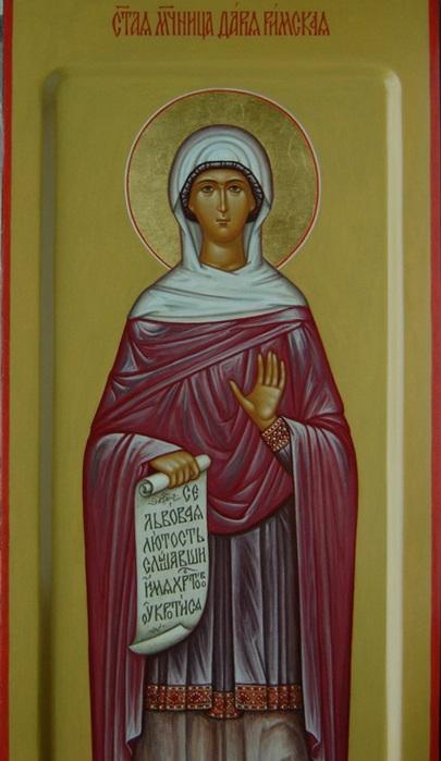 фрагмент св.Дария Рим. (405x700, 83Kb)