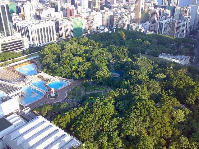парк коулун гонконг 3 (640x480, 419Kb)