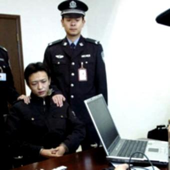 Китайцам запретили врать в интернете (340x340, 64Kb)