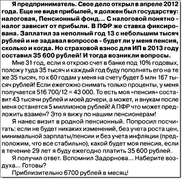http://img0.liveinternet.ru/images/attach/c/8/104/956/104956956_large_1378941707_original.jpg