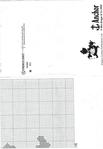 Превью ш6 (482x699, 183Kb)